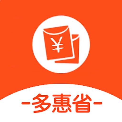 多惠省-优惠券购物好省钱返利App
