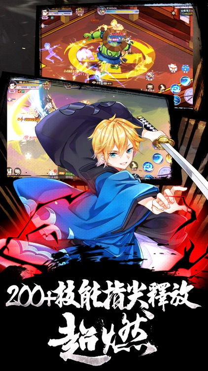 梦幻少侠:召唤-日系热血格斗手游