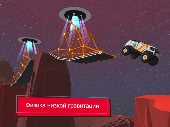 Игра Build a Bridge!