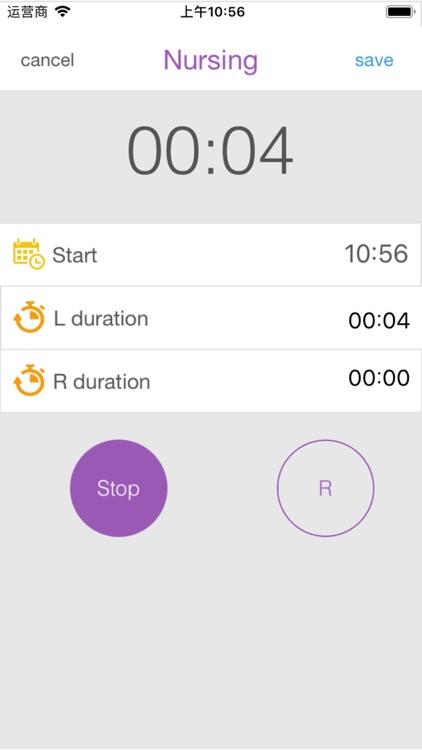 Baby tracker app - baby diary screenshot-6