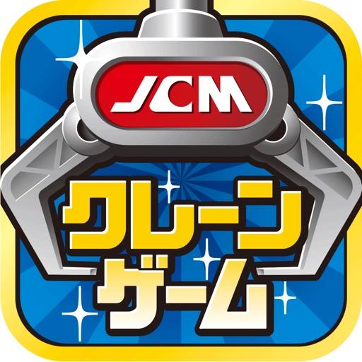 クレーンゲーム-鑑定団NEO-オンラインクレーンゲームアプリ