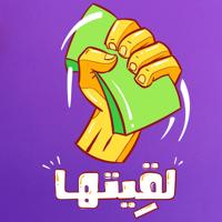 Omelet Games - Lgetha AR - لقيتها artwork