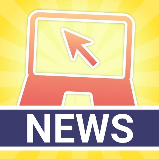 Geek and Tech News