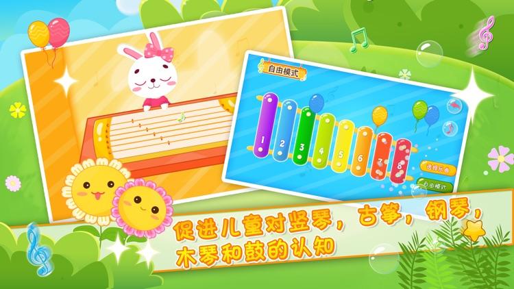 儿童音乐游戏-模拟弹奏钢琴谱小游戏 screenshot-4