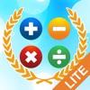 数学チャンピオン - お子様と大人向けの楽しいゲーム. - iPadアプリ