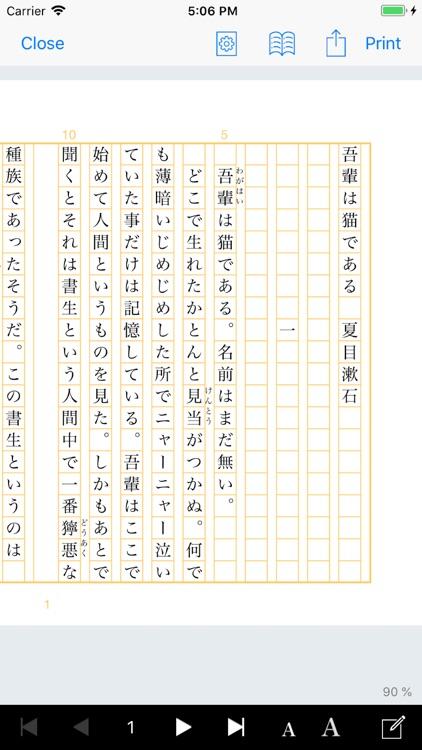 iPRINT - Text Printing