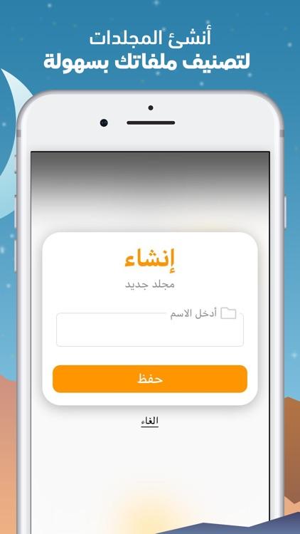 قفل الصور و الفيديو و الملفات screenshot-3