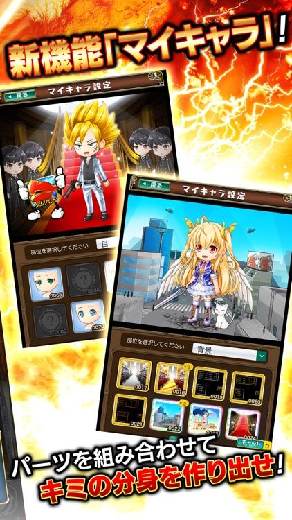 グリパチ〜パチンコ&パチスロ(スロット)ゲームアプリ〜 screenshot-5