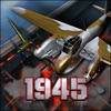 STRIKERS 1945 M - iPhoneアプリ