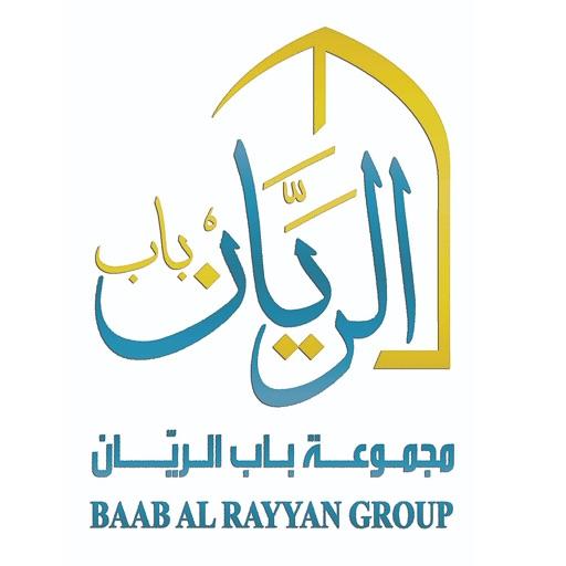 Baab Al Rayyan