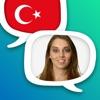 土耳其国Trocal  - 旅行短语