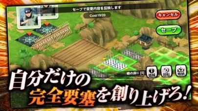 NARUTO X BORUTO 忍者BOR... screenshot1