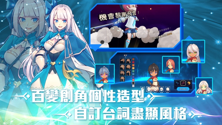 王領騎士 screenshot-1