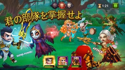 Hero Wars - Fantasy World紹介画像3
