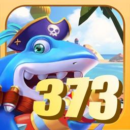 373游戏盒子-游戏玩家交流平台