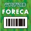 フォレカ会員証 - iPhoneアプリ