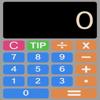 Justin Sharp - CalculatorX. artwork