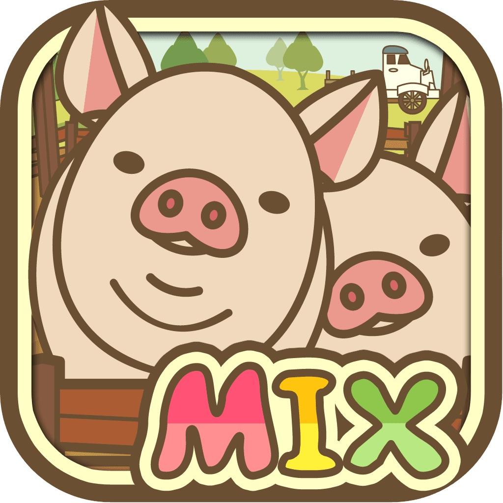 場 mix 図鑑 養豚 養豚場 mix