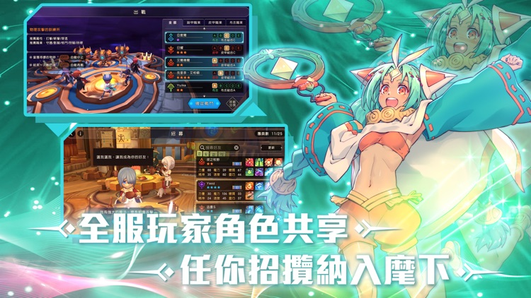王領騎士 screenshot-3