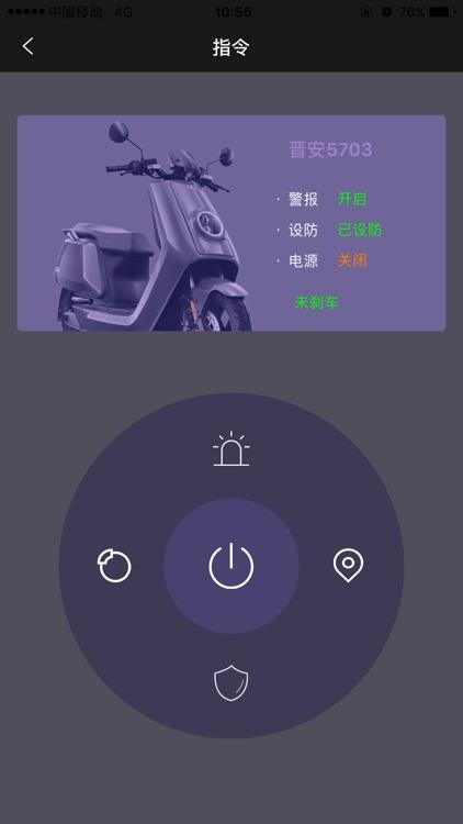 易的 screenshot-1