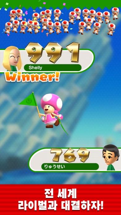 Super Mario Run for Windows