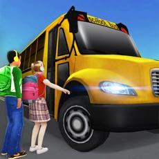 超级3D高中巴士