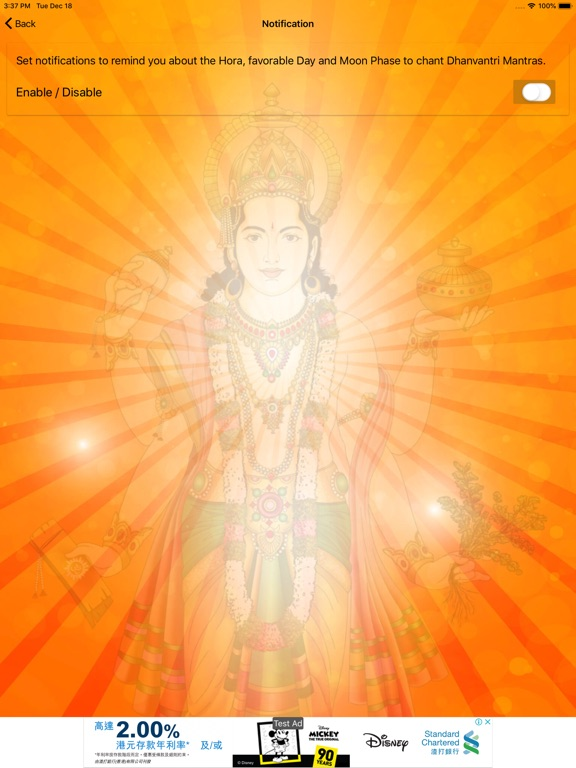 Dhanvantri Pooja and Mantra iOS Application Version 1 5
