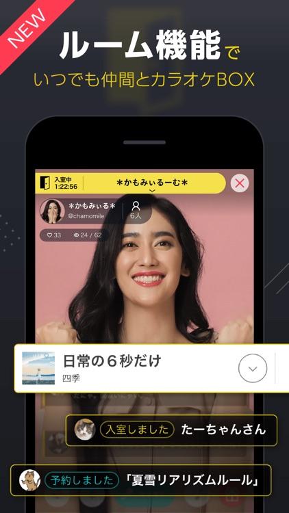 うたオン-カラオケ全曲歌い放題 screenshot-5