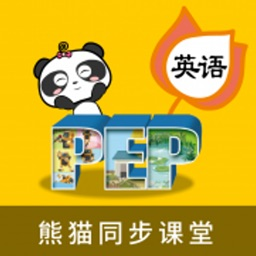 PEP小学英语-同步点读动画