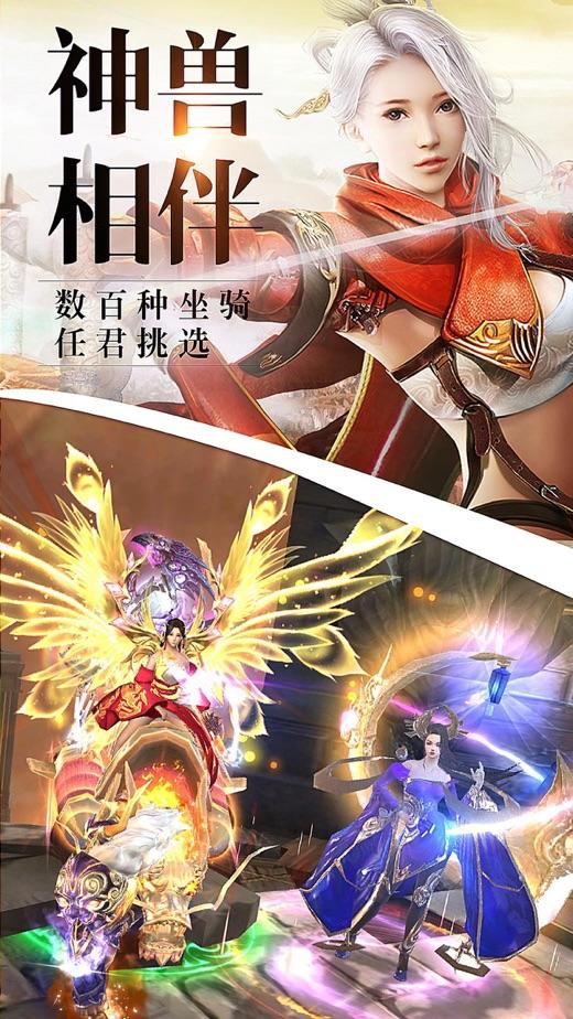 刀剑决-全民武侠重制版手游 App 截图