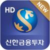 신한i HD