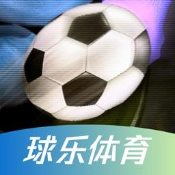 球乐体育 Pro