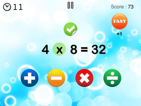 数学チャンピオン - お子様と大人向けの楽しいゲーム.のおすすめ画像1