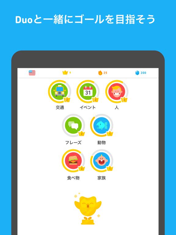 Duolingoで英会話 - リスニングや会話の練習のおすすめ画像5