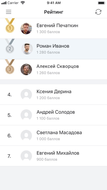 Профи-Центр screenshot-3