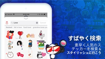 Stickers for photos and textのスクリーンショット4