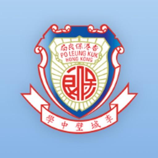 PLK Lee Shing Pik 保良局李城璧中學
