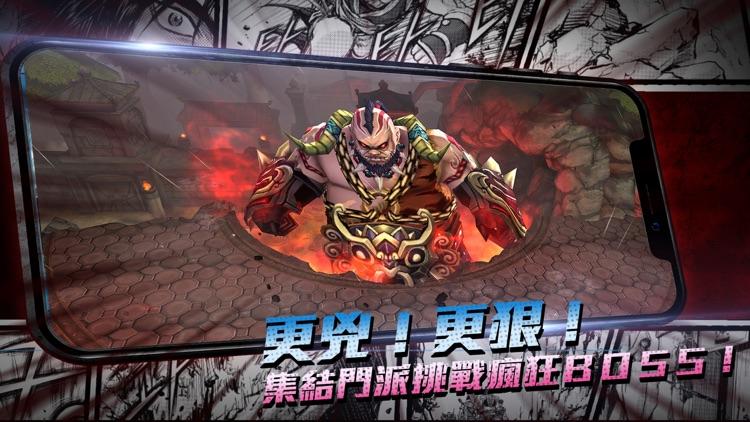 新熱血江湖M screenshot-4