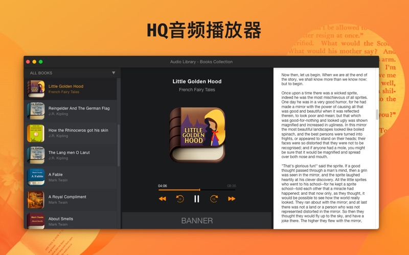 有聲書庫 for Mac
