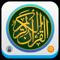 App Icon for Le Coran - Français App in Belgium IOS App Store
