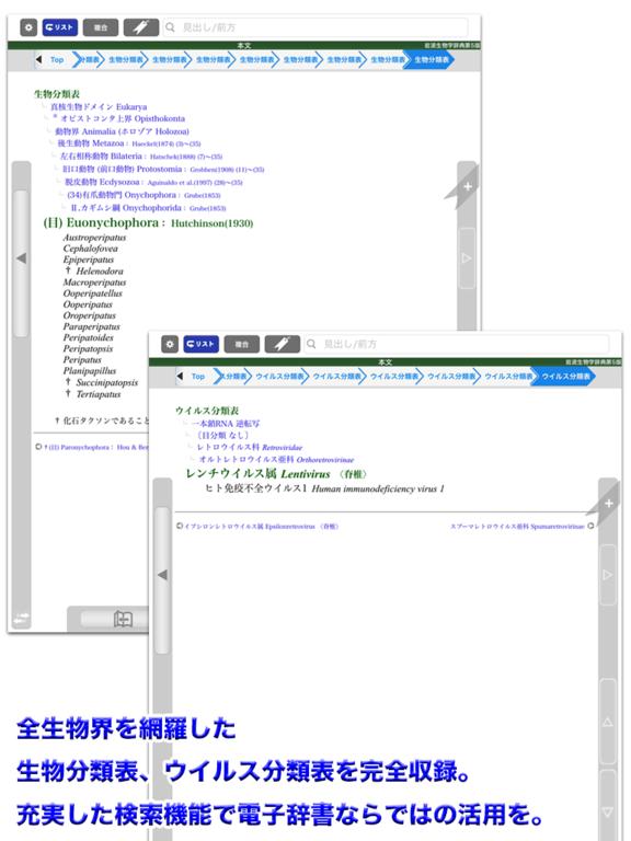 https://is1-ssl.mzstatic.com/image/thumb/Purple114/v4/34/e0/10/34e01022-d8d1-d781-4434-b21a8610afc0/pr_source.png/576x768bb.png