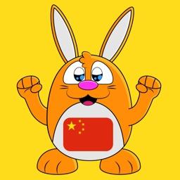 Learn Chinese LuvLingua Pro