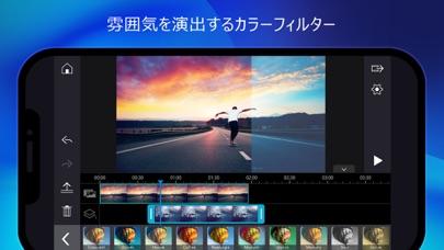 PowerDirector 動画編集&動画作成&動画加工のおすすめ画像9