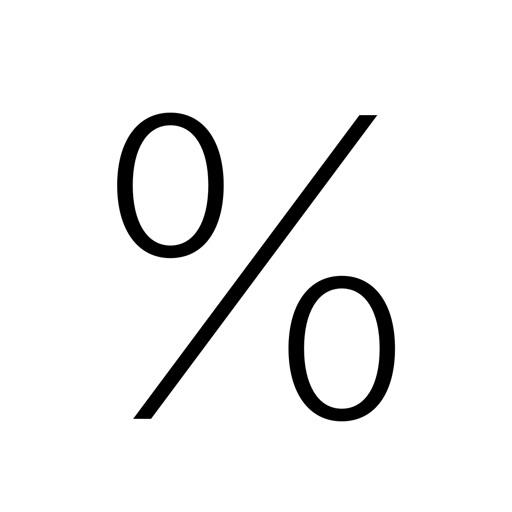 百分比計算機 - 顯示計算
