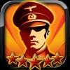 世界の覇者2 - iPhoneアプリ