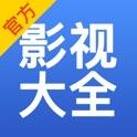 Jianxin qin - Logo