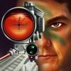 Sniper Pocket - FAUJI