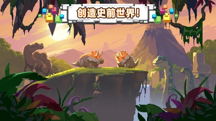 沙盒:进化 screenshot-4