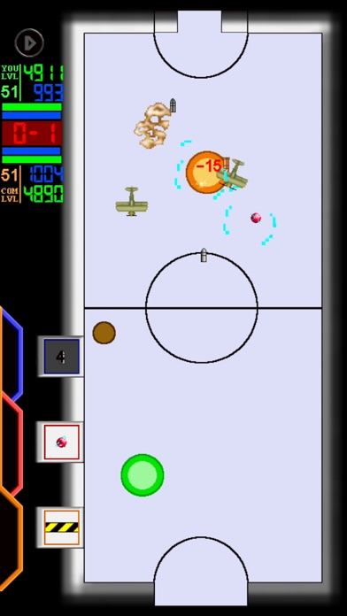 WarForGoal Screenshot 1