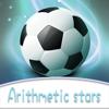 Arithmeticstars